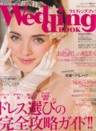 WeddingBook